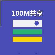 江苏电信服务器租用