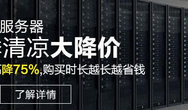 江苏高防服务器租用