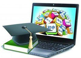在线教育与培训解决方案